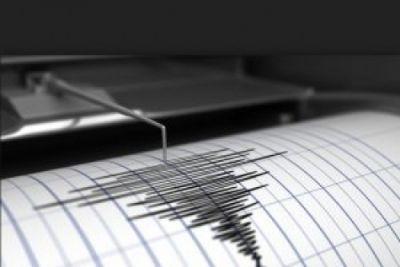 Em nove meses, Mato Grosso registra 12 casos de tremores de terra